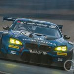 "Walkenhorst Motorsport ""Playstation"" BMW M6 GT3 41. DMV Münsterlandpokal VLN 10"